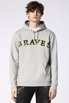S-BRAVES,
