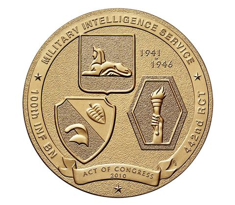 Nisei Soldiers of World War II Bronze Medal 3 Inch,  image 2